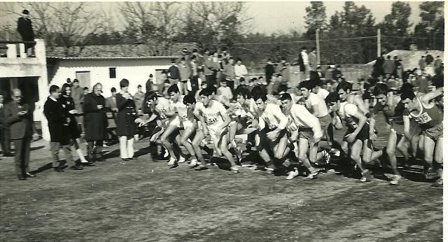 Salida-1971