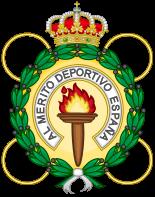 emblema-Real Órden Merito Deportivo